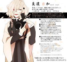 Oc Manga, Anime Oc, Chica Anime Manga, Anime Angel, Anime Demon, Kawaii Anime, Demon Slayer, Slayer Anime, Character Concept
