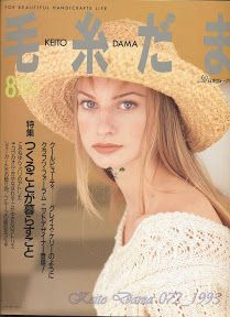 072_1993 - Tatiana Laima - Picasa ウェブ アルバム