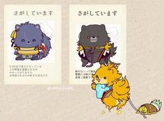 埋め込み画像への固定リンク Touken Ranbu, Anime Animals, Sword, Character Design, Geek Stuff, Kawaii, Fan Art, Comics, Illustration