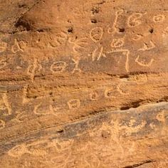 A blog about the ten thousands of petroglyphs and inscriptions that tell about the long and history of humans in Wadi Rum desert.