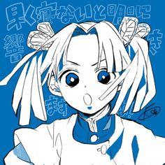 Read Kimetsu No Yaiba / Demon slayer full Manga chapters in English online! Butterfly Family, Butterfly Kids, Otaku, Chapter 55, Demon Hunter, Demon Slayer, Little Sisters, Manga Anime, Neverland