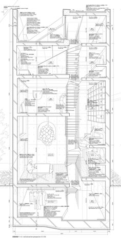 Section perspective. House Tower. Atelier Bow-Wow. 2006.