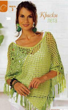 crochet poncho pattern/chart