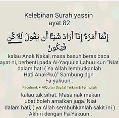 Kelebihan Surah Yassin ayat 82