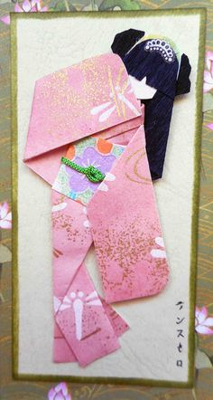 All-purpose handmade card using card stocks, Thai gift paper, Japanese yuzen washi (kimono and obi), viscose cord (on obi) and nail stickers (hair decor).  Card dimensions: 17 cm x 10.7 cm Doll height: 10 cm