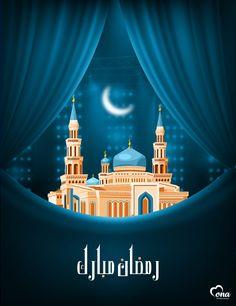 رمضان 1437هـ ، 2016م on Behance
