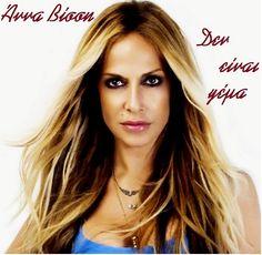 Anna Vissi - Greek Singer Beautiful People, Greek, Anna, Audio, Long Hair Styles, Beauty, Singers, News, Places