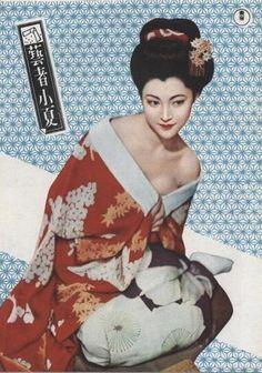 The world of maricofff Japanese Film, Japanese Beauty, Vintage Japanese, Japanese Art, Vintage Ads, Vintage Posters, Vintage Ephemera, Ghost In The Machine, Oriental