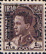 Iraq 1934 King Ghazi Official SG O193 Fine Mint Scott o75 Other Arabian and British Commonwealth Stamps HERE!