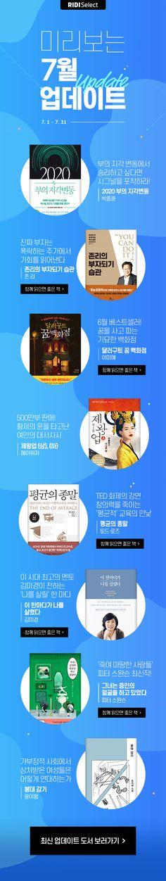Web Design, Graphic Design, Web E, Contents, Promotion, Banner, Detail, Book, Cards