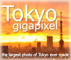 Tokyo Tower Gigapixel Panorama - Canon 7D Digital SLR > Bringing alive product attribute