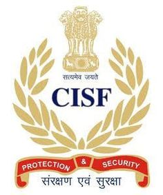 recruitment Driver Recruitment 2019 www.in recruitment Central Industrial Security Force (CISF) www.in Driver recruitment Online Ap Central Industrial Security Force, Army Recruitment, Exam Answer, Medical Examination, Exam Papers, Current Job, Current News, Online Checks, Last Date