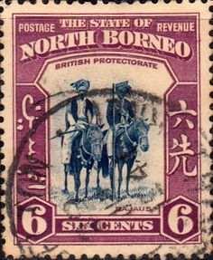 North Borneo 1939 British Protectorate Fine Mint SG 307 Scott 197 Other Malayan Stamps HERE