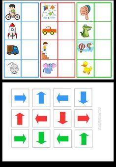 Preschool Learning Activities, Free Preschool, Infant Activities, Kids Learning, Free Kindergarten Worksheets, Preschool Worksheets, Cute Powerpoint Templates, English Worksheets For Kids, Learning Numbers