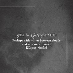 ربما ذات شتاء بين غيم و مطر سنلتقي ♥