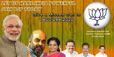 Join BJP Today and empower India. Give a missed call to 1 800 266 2020. Ramesh BJP Tamil Nadu