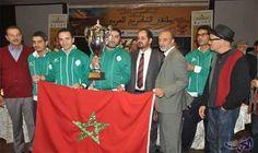 """المغرب يحصل على الرتبة الخامسة في رياضة…: صنفت اللجنة الدولية لتطوير الشطرنج"""" لجنة التنمية"""" الجامعة الملكية المغربية للشطرنج، على مستوى عدد…"""