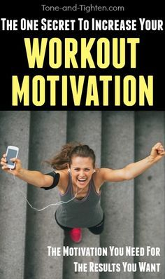 Do you understand the importance of exercise but lack the motivation to do it? This is the post you need to read. From Tone-and-Tighten.com
