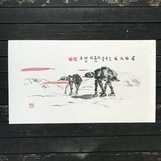 Back after a sold out run. The Oriental Walkers is now back in a smaller size as an archival canvas print. Print size is 18in (width) x 8.5in...
