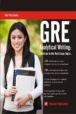 essay practice gmat