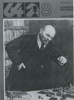 In zijn vrije tijd hield Lenin erg van schaken