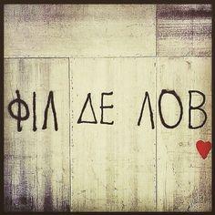 evi_chatzisavva's Instagram posts | Pinsta.me - Instagram Online Viewer
