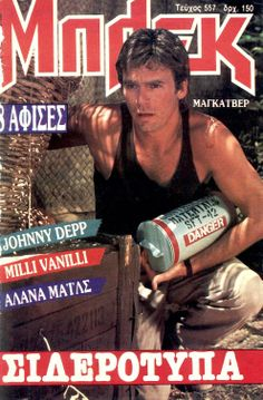 images of the 80s tv series | MacGyver - My Favorite TV Series of The '80s  If you had a paper clip, piece of gum and a tic tax MacGyver could build an explosion. Lol. S