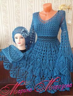 This post was discovered by triI am putting this in here because the pattern is so pretty. It takes you to a website with a lot of other pics of pretty dresses and tops but is in another language. I think it's Russian but could be wrong. Crochet Skirts, Crochet Tunic, Freeform Crochet, Crochet Clothes, Wedding Dress Patterns, Crochet Woman, Crochet Fashion, Beautiful Crochet, Crochet Designs