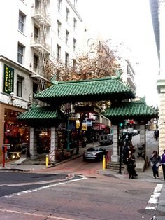 Gate to Chinatown, San Francisco-2 blocks from first apartment of 3 in 3 years