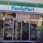 ファミリーマートうるまみどり町五丁目店が2016年7月22日にオープン(沖縄県うるま市みどり町)