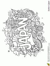 japanese language coloring pages - photo#29