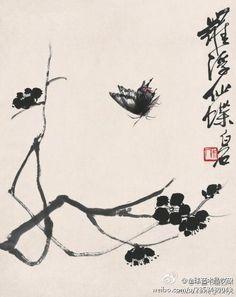 齐白石 作品 《罗浮仙蝶》