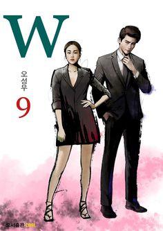 ❤❤ 이종석 Lee Jong Suk    one beautiful face ♡♡ WBook#9