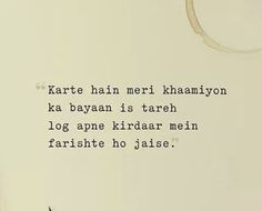 Zindagi Shayari in Hindi With images For WhatsApp Dp & Status Shyari Quotes, Sufi Quotes, Lyric Quotes, Poetry Hindi, Love Quotes Poetry, Gulzar Quotes, Urdu Words, Zindagi Quotes, Heartbroken Quotes