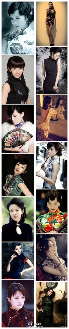 旗袍··· Qi Pao, traditional Chinese dress