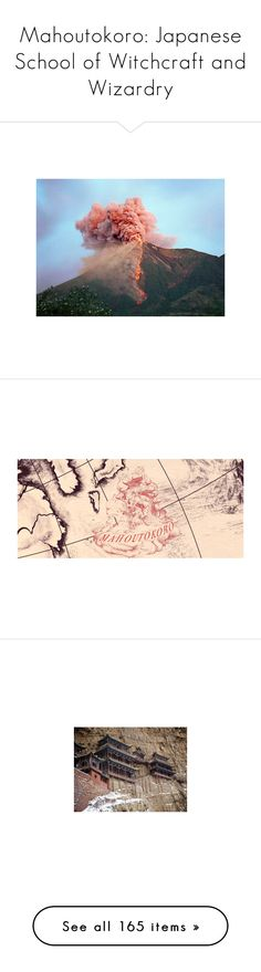 """""""Mahoutokoro: Japanese School of Witchcraft and Wizardry"""" by scarstorm ❤ liked on Polyvore featuring pictures, backgrounds, photos, images, red, pic, places, filler, green and sets"""