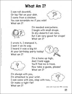 What Am I? (Dolch Nouns and Adjectives): Sight Words Poem