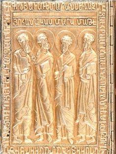 «Евангелие», Ромкла, 1249г., серебряный позолоченный переплет, с рельефными изображениями евангелистов и надписью Католикоса Константина
