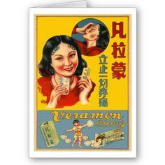 headache medicine / Chinese?