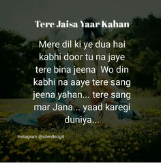 Sa Yaari forever Sister Quotes, Best Friend Quotes, Family Quotes, Crazy Friends, True Friends, Best Friends, Dark Soul Quotes, Love Quotes, Dosti Quotes In Hindi