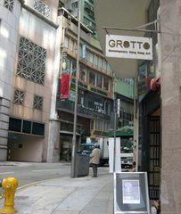 Grotto Fine Art Vertical City, British Colonial, Lighthouse, Hong Kong, Fine Art, Bell Rock Lighthouse, Lighthouses, Visual Arts