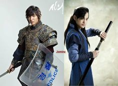 Lee Min Ho, cast of, Faith, and ,Kim Bum, cast of ,Goddess of Fire,. Spectacular Korean ,historical dramas. The two boys of the four ,Boys over Flowers, are excellent in this dramas too. *_*