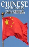 Free Kindle Book -  [Reference][Free] Chinese for Beginners: The Best Handbook for Learning to Speak Chinese (China, Chinese, Learn Chinese, Speak Chinese, China Language, Chinese Language, Chinese for Beginners, Chinese Country) Check more at http://www.free-kindle-books-4u.com/referencefree-chinese-for-beginners-the-best-handbook-for-learning-to-speak-chinese-china-chinese-learn-chinese-speak-chinese-china-language-chinese-language-chinese-for-beginners-chinese/