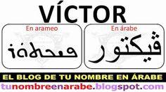 Nombre de Victor en Arameo y en Arabe