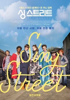 South Korean movie poster image for Sing Street The image measures 1000 * 1432 pixels and is 322 kilobytes large. Film Poster Design, Graphic Design Posters, Sing Street 2016, Posters Amazon, Street Film, Information Poster, Best Movie Posters, Good Movies To Watch, Collage Design