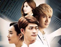 Forever Young 2 (Drama – 2016) – DSDramas