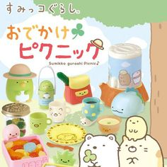 Re-Ment San-X Sumikko Gurashi Picnic Outing Figures (Single Piece/Rand – Hamee