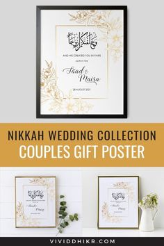 Gold Floral Nikkah Poster | This gold floral border personalized couples poster is a great gift idea for a bridal shower, engagement, wedding gift, anniversary, or housewarming. This features the couple's names and wedding dates. It can be personalized for any special couple. This unique poster is the perfect handmade keepsake for any occasion and it is sure to add a personalized touch to any home. #FloralPoster #PersonalizedPoster #NikkahPoster #GiftPoster #Poster #vividdhikr Personalized Couple Gifts, Personalized Posters, Wedding Posters, Unique Poster, Islamic Wall Art, Floral Border, Wedding Signs, House Warming, Dates