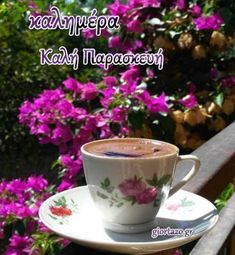Beautiful Pink Roses, Good Morning Quotes, Good Night, Tea Cups, Mugs, Tableware, Flowers, Google, Happy Day
