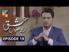 Such beautiful rendition. Effect of song and background music is one of the best I've seen in recent years in #PakistanTv  Ishq Zahe Naseeb Episode 19 HUM TV Drama 25 October 2019 - YouTube Pakistan Tv, Pakistani Dramas, Next Video, October, Songs, Music, Youtube, Beautiful, Musica